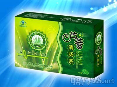 芦荟清肠茶