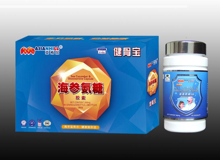 包装 包装设计 设计 药品保健品 756_550
