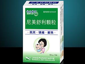 小孩子发烧了什么情况下需要吃退烧药?