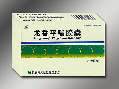 益中生血胶囊图片