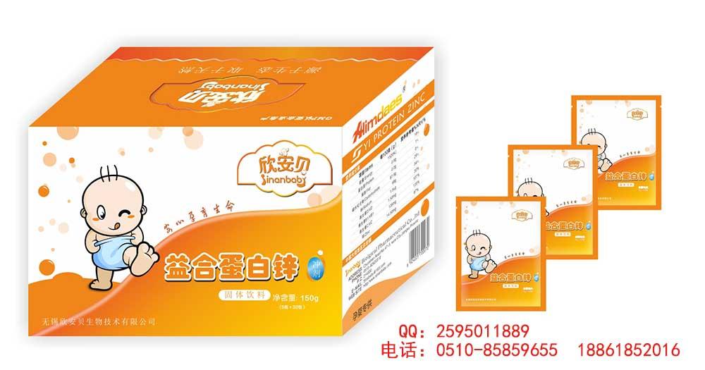 冲剂包装盒设计图片