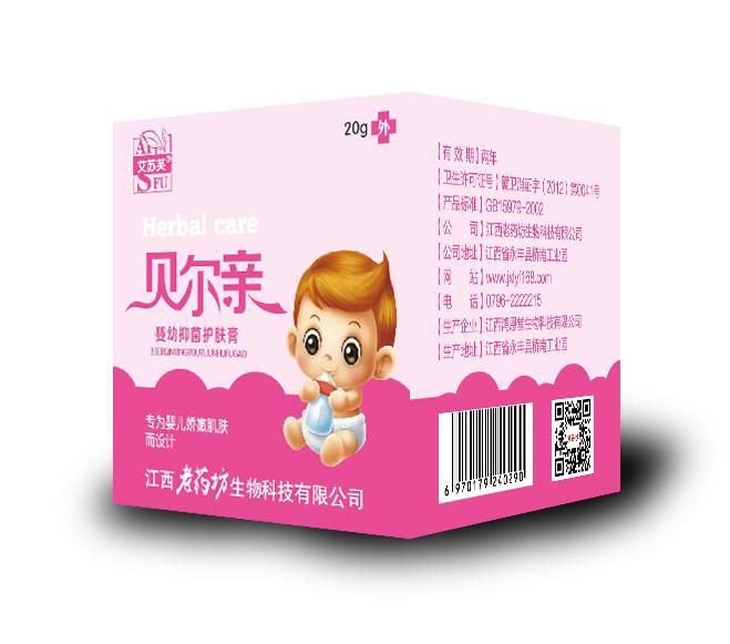 贝尔亲 婴幼抑菌护肤膏