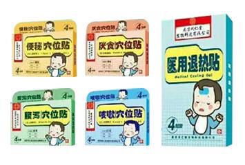 南京同仁堂儿童贴剂系列
