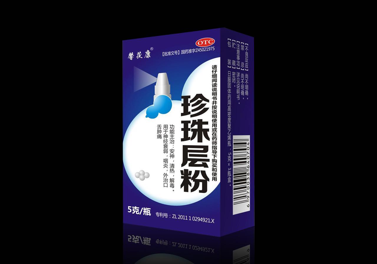 珍珠层粉(独家剂型―喷剂)