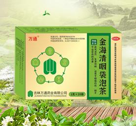 金海清咽袋泡茶